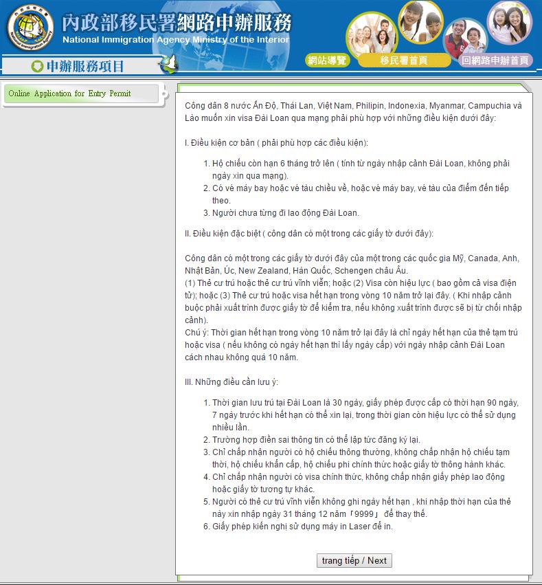 xin visa Đài Loan online 4