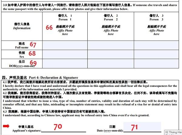 Hướng dẫn các bước điền đơn xin visa Trung Quốc chi tiết nhất 8