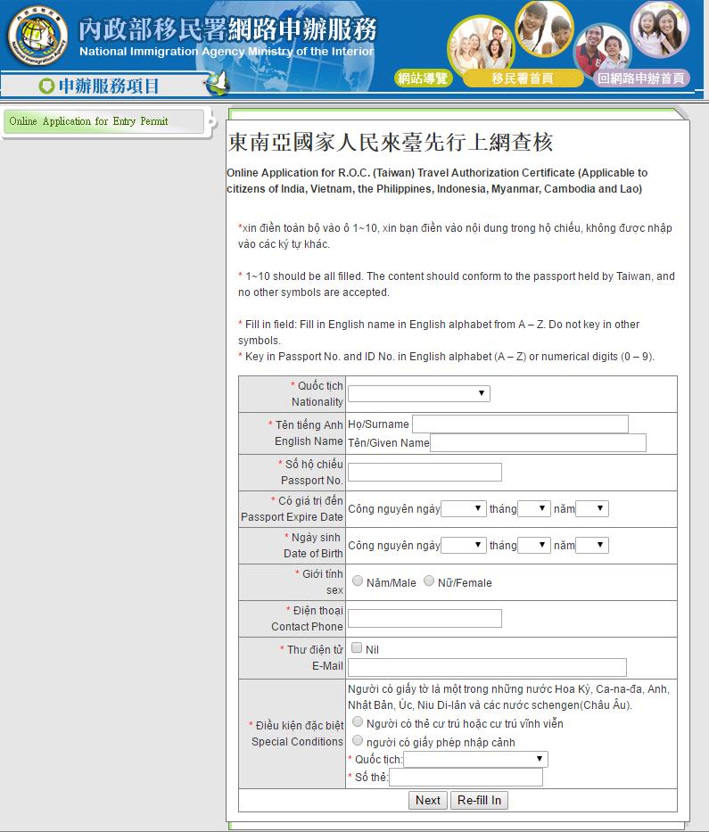 xin visa Đài Loan online 5
