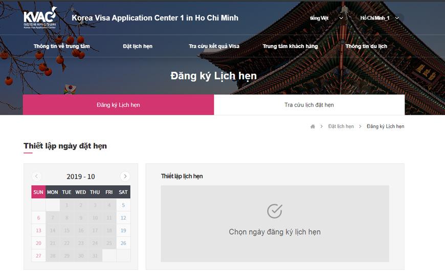 Hướng dẫn đặt lịch hẹn nộp hồ sơ xin visa Hàn Quốc
