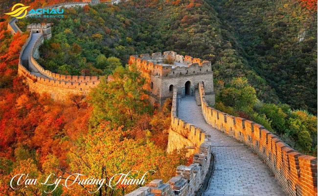 Bạn sẽ đi đâu khi cơ cơ hội du lịch  Bắc Kinh - Trung Quốc? 2