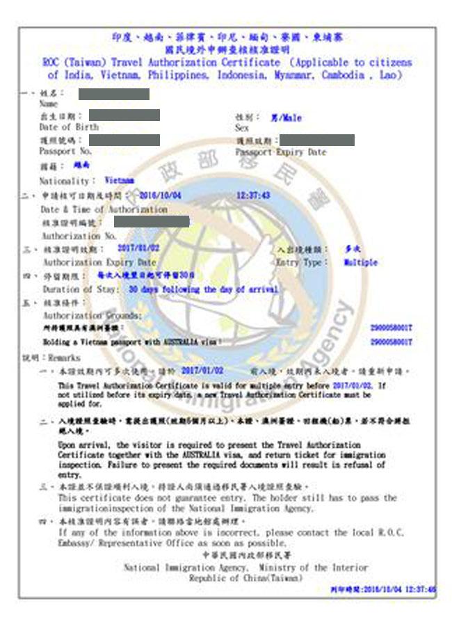 Làm sao xin visa Đài Loan online khi visa Hàn Quốc ở Passport cũ? 3