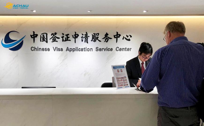 Xin visa du lịch Trung Quốc thì nộp hồ sơ ở đâu?