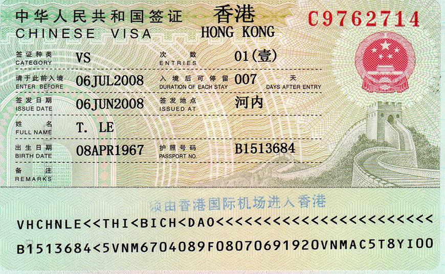 Những thông tin cần biết về visa du lịch Hong Kong