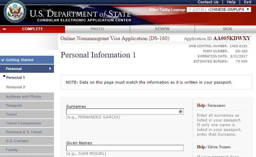 mẫu đơn xin visa Mỹ DS-160
